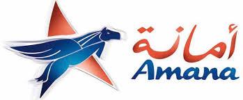 amana express