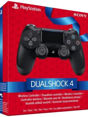 Manette PlayStation 4 - DualShock 4 - Gift Edition